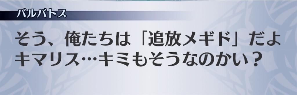 f:id:seisyuu:20190327022110j:plain