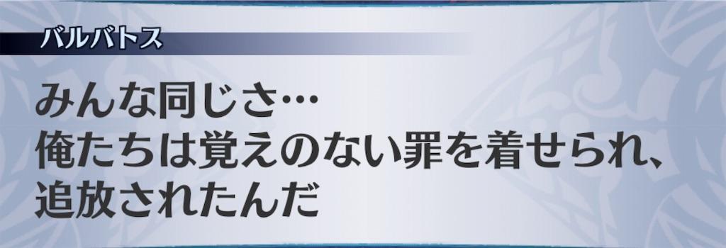 f:id:seisyuu:20190327022158j:plain