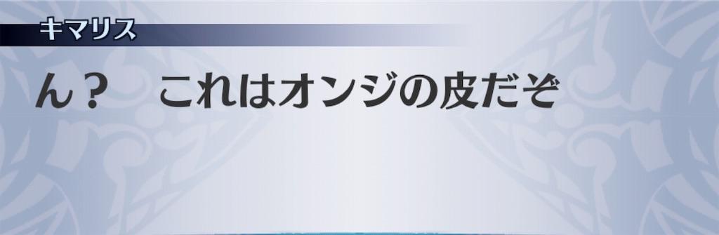f:id:seisyuu:20190327022307j:plain