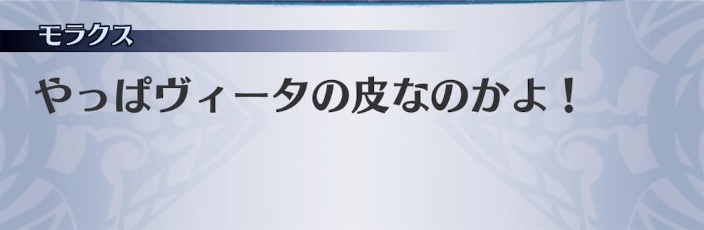 f:id:seisyuu:20190327022319j:plain
