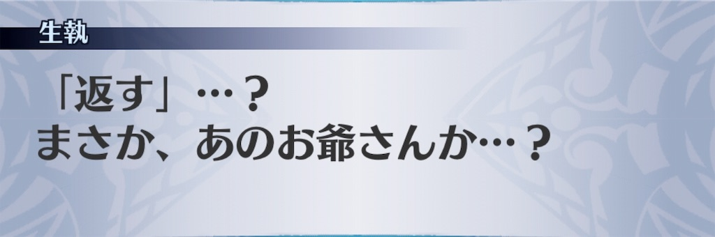 f:id:seisyuu:20190327022418j:plain