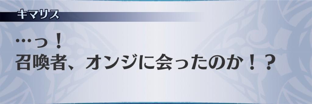 f:id:seisyuu:20190327022422j:plain