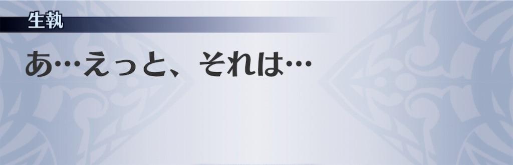 f:id:seisyuu:20190327022531j:plain