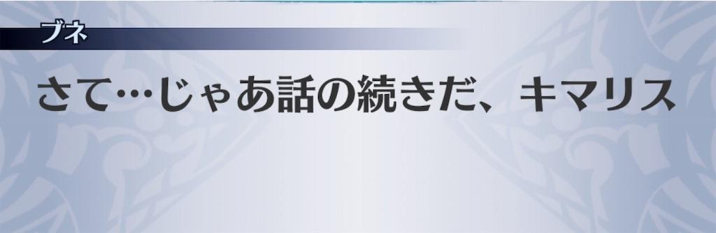 f:id:seisyuu:20190327201950j:plain