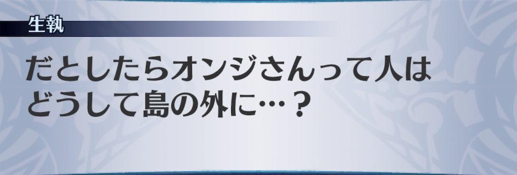f:id:seisyuu:20190327201959j:plain