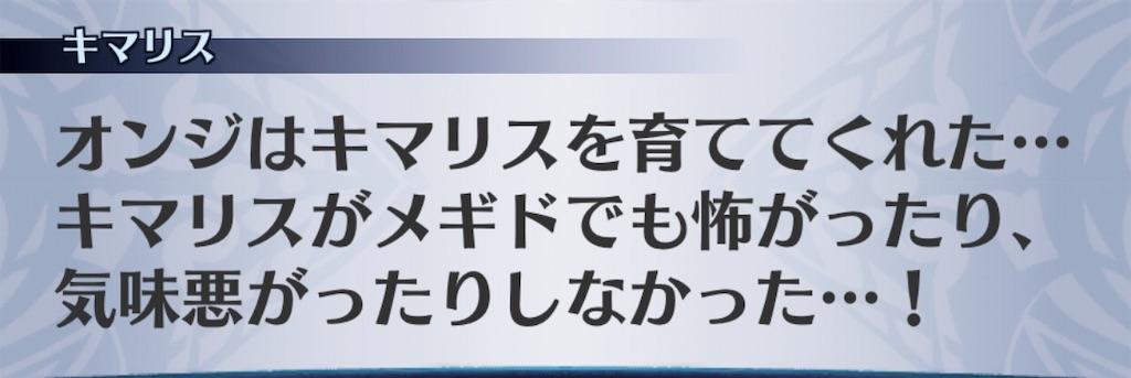 f:id:seisyuu:20190327202201j:plain