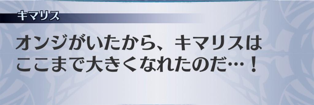 f:id:seisyuu:20190327202205j:plain
