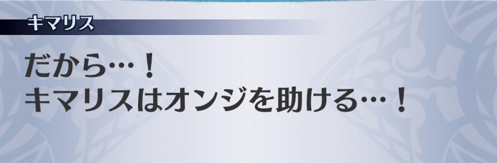 f:id:seisyuu:20190327202208j:plain