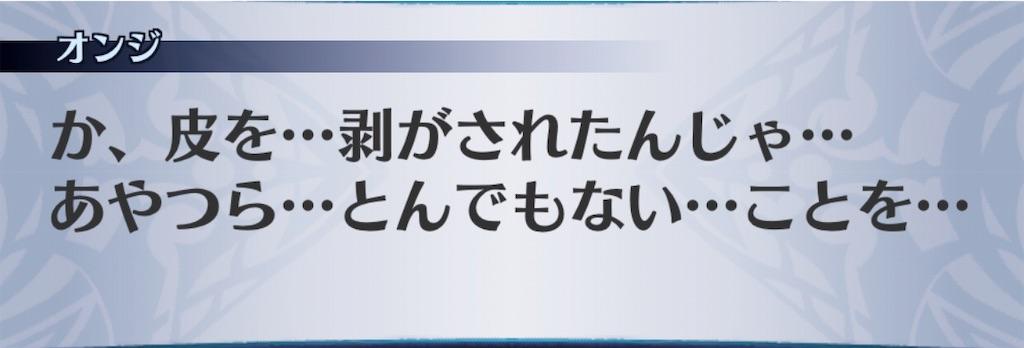 f:id:seisyuu:20190327202449j:plain