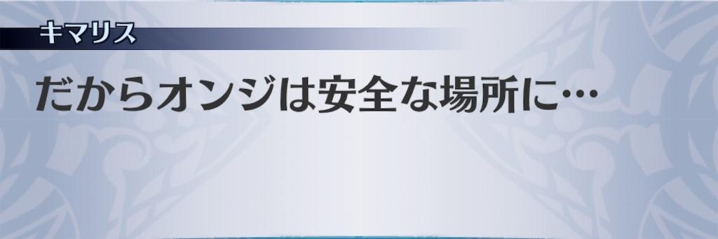 f:id:seisyuu:20190327202457j:plain