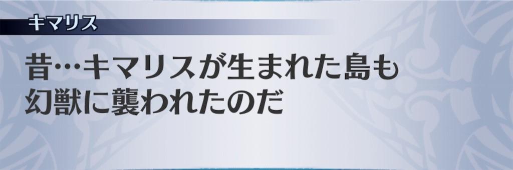 f:id:seisyuu:20190327202632j:plain