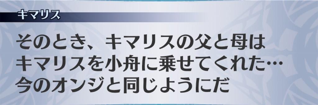 f:id:seisyuu:20190327202635j:plain