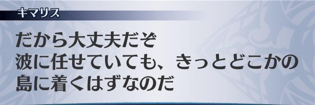 f:id:seisyuu:20190327202638j:plain