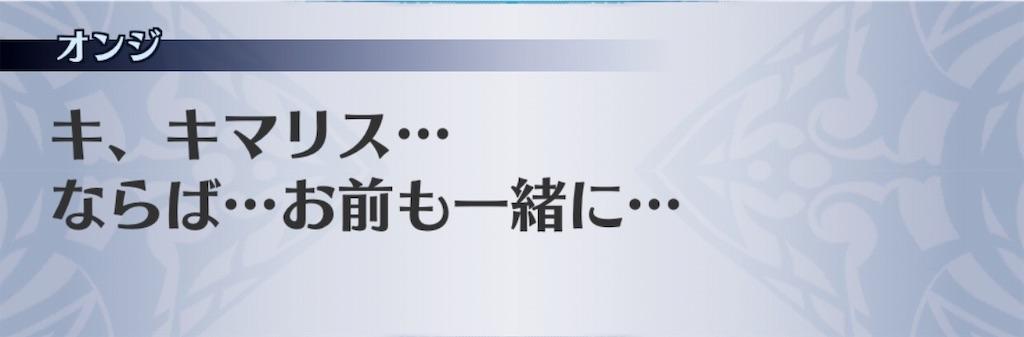 f:id:seisyuu:20190327202734j:plain
