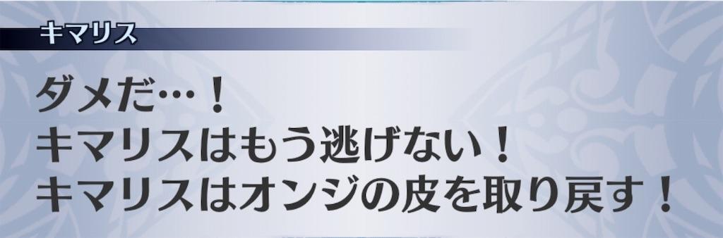 f:id:seisyuu:20190327202737j:plain