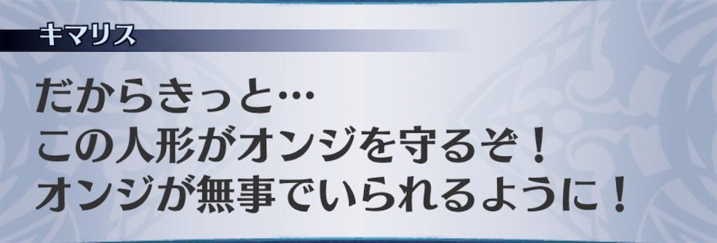 f:id:seisyuu:20190327202846j:plain