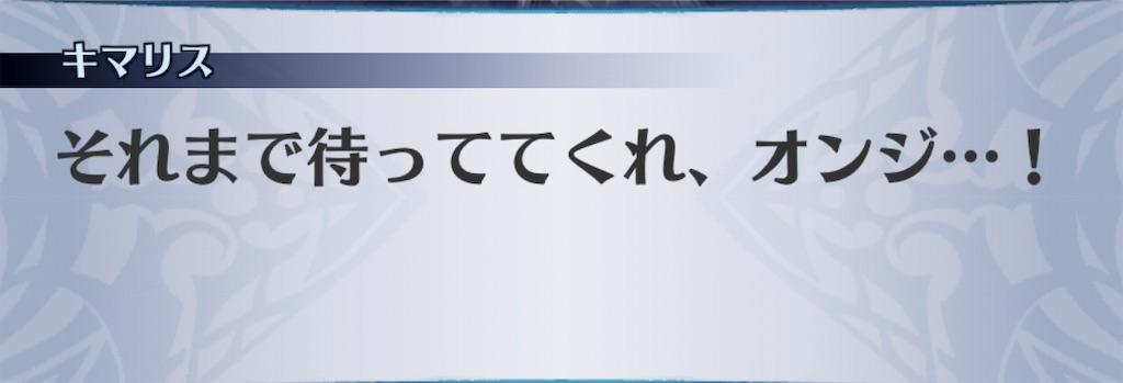 f:id:seisyuu:20190327202930j:plain