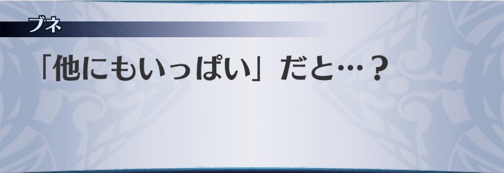 f:id:seisyuu:20190327203034j:plain