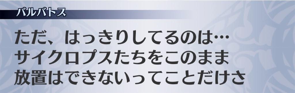 f:id:seisyuu:20190327203136j:plain