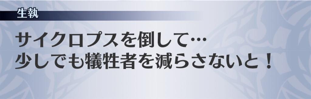 f:id:seisyuu:20190327203144j:plain
