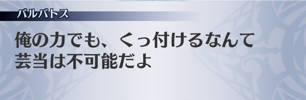 f:id:seisyuu:20190328194720j:plain