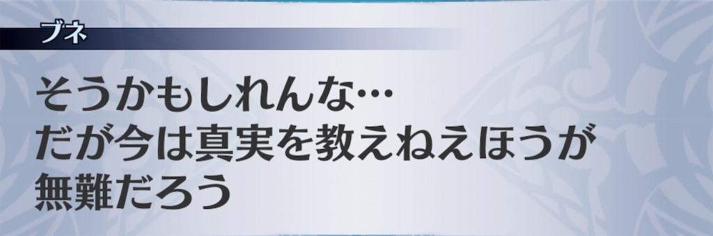 f:id:seisyuu:20190328194757j:plain