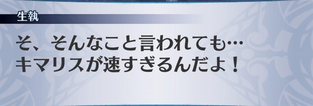 f:id:seisyuu:20190328194917j:plain