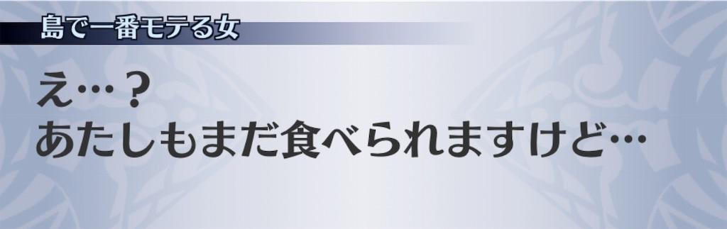 f:id:seisyuu:20190328195523j:plain