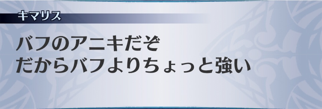 f:id:seisyuu:20190329210027j:plain