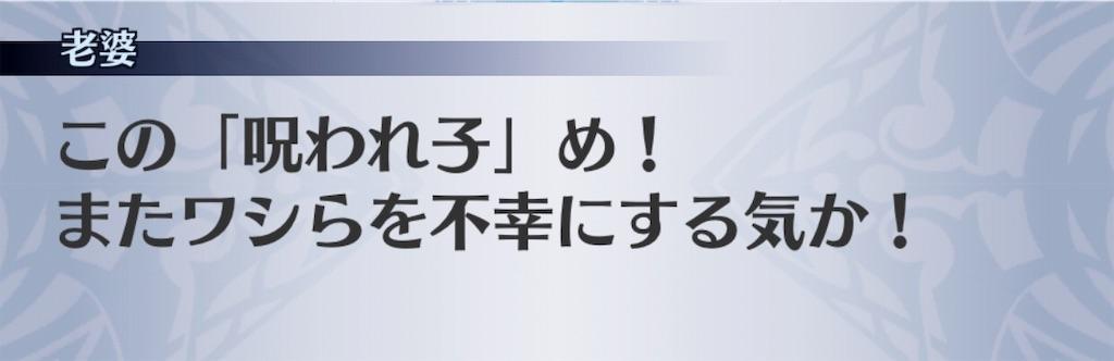 f:id:seisyuu:20190329210653j:plain