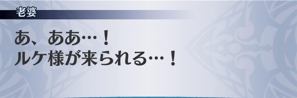 f:id:seisyuu:20190329210836j:plain