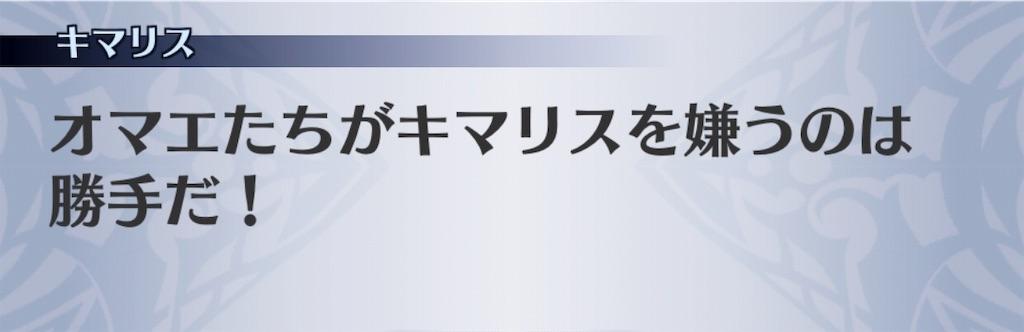 f:id:seisyuu:20190329211201j:plain