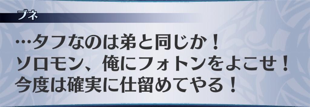f:id:seisyuu:20190329211824j:plain