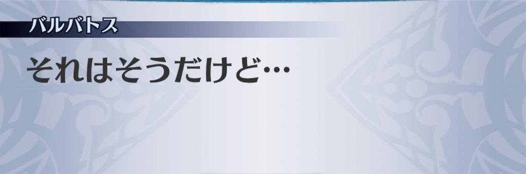 f:id:seisyuu:20190329212212j:plain