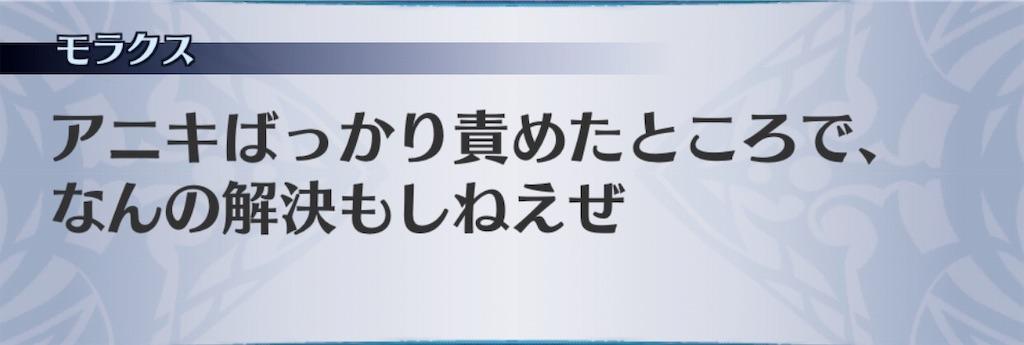 f:id:seisyuu:20190329212220j:plain