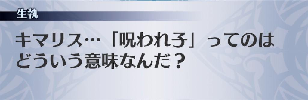 f:id:seisyuu:20190329213021j:plain