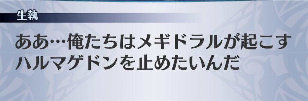 f:id:seisyuu:20190329213418j:plain