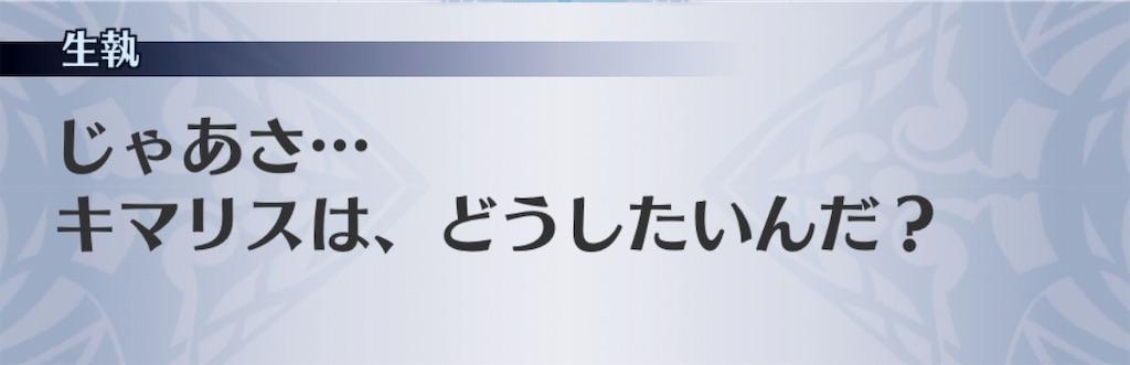 f:id:seisyuu:20190330144340j:plain