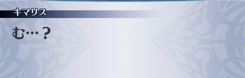 f:id:seisyuu:20190330144343j:plain