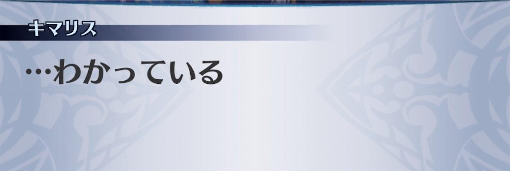 f:id:seisyuu:20190330144458j:plain