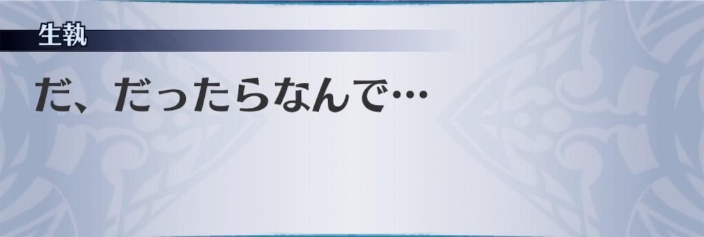 f:id:seisyuu:20190330144542j:plain