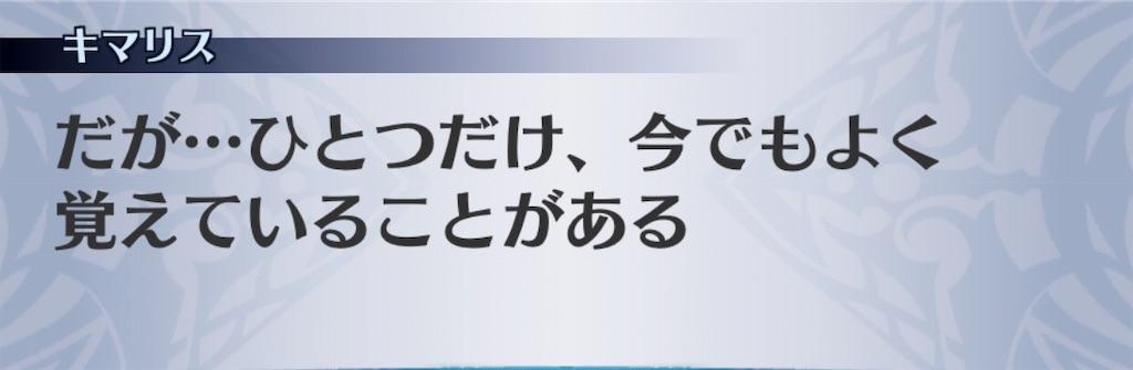 f:id:seisyuu:20190330144638j:plain
