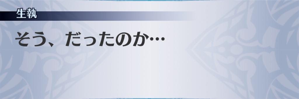 f:id:seisyuu:20190330144736j:plain