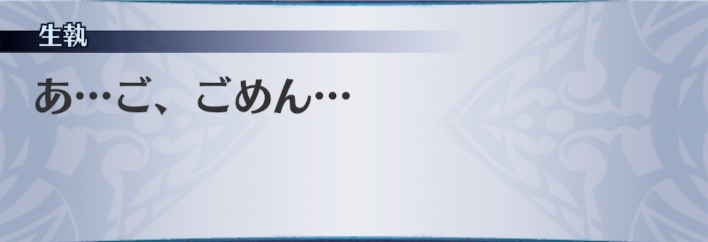 f:id:seisyuu:20190330144847j:plain