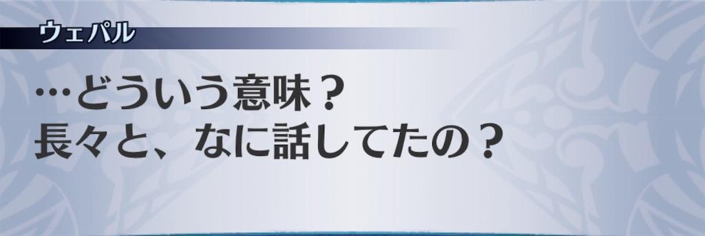 f:id:seisyuu:20190330145007j:plain