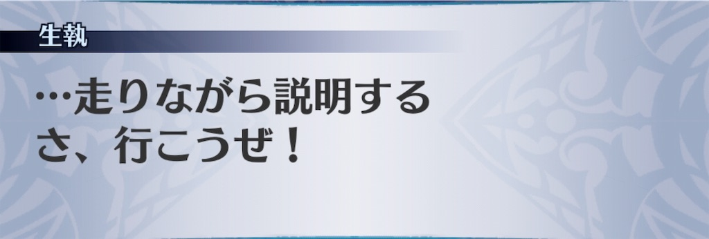 f:id:seisyuu:20190330145011j:plain