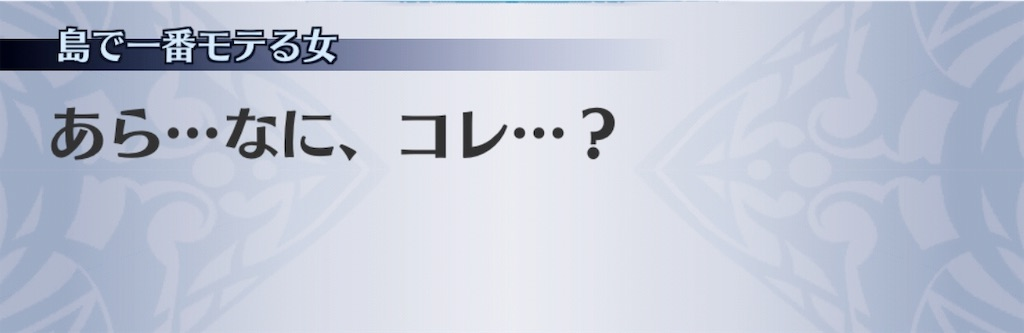 f:id:seisyuu:20190330150208j:plain