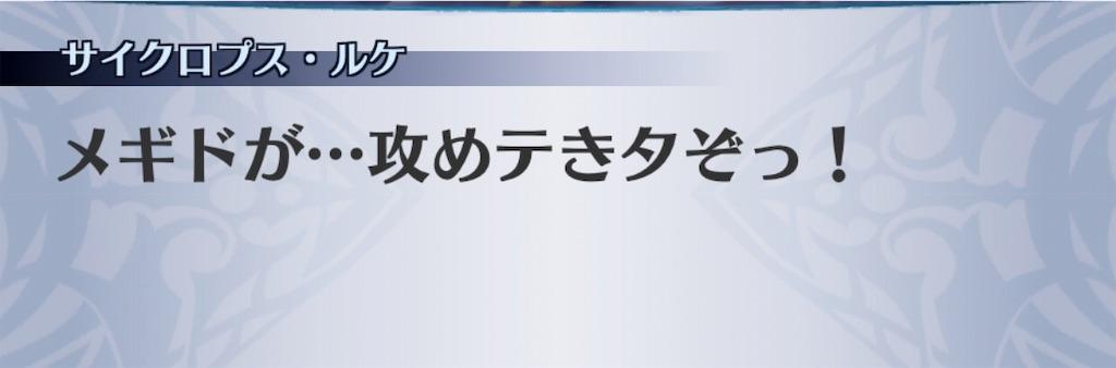 f:id:seisyuu:20190330150653j:plain