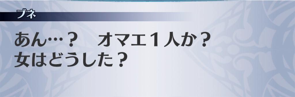 f:id:seisyuu:20190331182926j:plain