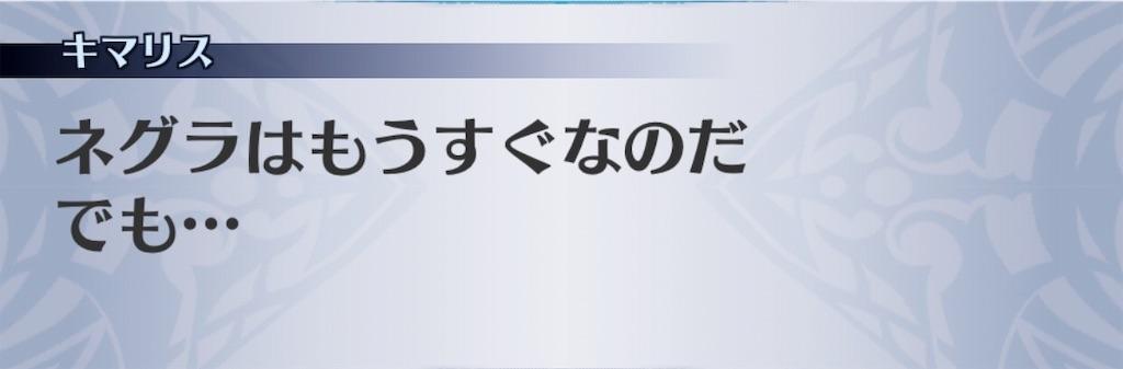 f:id:seisyuu:20190331183133j:plain